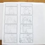 4コマ漫画の描き方 第3回「ペン入れ」