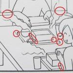 4コマ漫画の描き方 第5回「ホワイト」