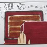 4コマ漫画の描き方 第6回「カラー」