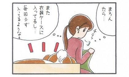 衣替え-2