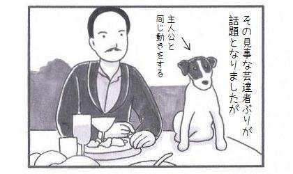 アカデミー賞受賞!「アーティスト」-2