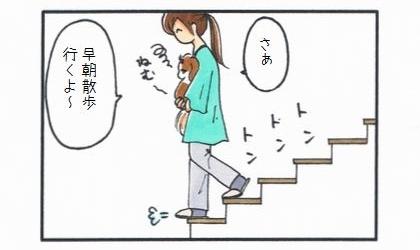 Return to 布団-1