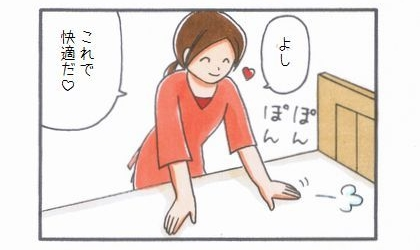 敷物1番乗り -シーツ編--2
