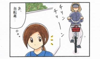 自転車の後ろのカゴに乗ったパグ-2