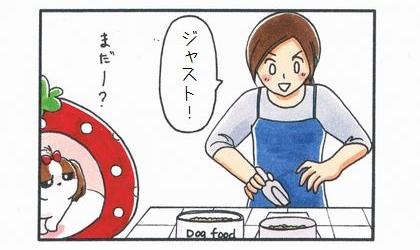 寿司職人-4