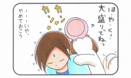「食器を下げる犬」-4