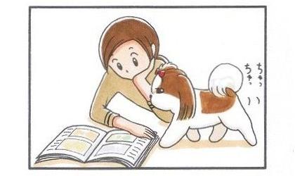 雑誌の上で甘えんぼ-1
