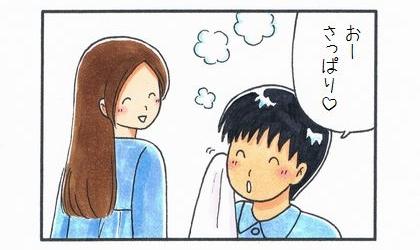 おうち焼肉-2
