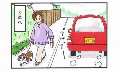 道路の歩き方-3