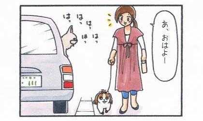 フレンチ・ブルドッグが止まった車の窓から顔を出している。おはよーと挨拶
