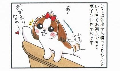 止まり木-3