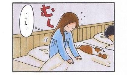 枕強奪-1