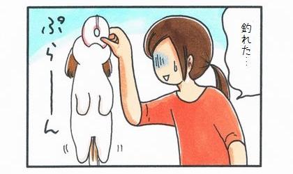 犬釣り-4