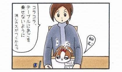 ママっ子 3-1