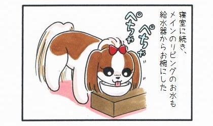 オールお椀化-1