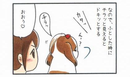 後ろ頭に萌え-4