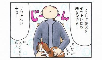 ママっ子 4-1