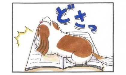 雑誌の上で甘えんぼ-2