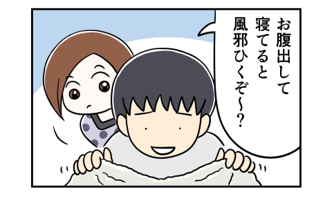 お腹出して寝てると風邪ひくぞ~?犬に毛布を掛けてあげる夫