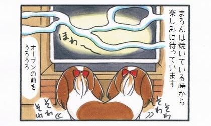 犬はパンを焼いている時から楽しみに待っています。オーブンの前をウロウロ