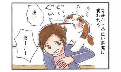 狙われた髪-2