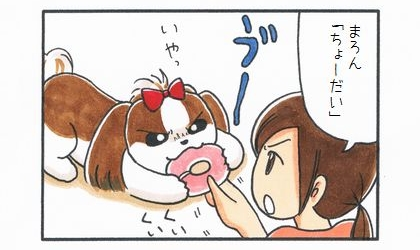 犬釣り-1