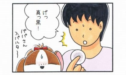 夫の耳掃除-2
