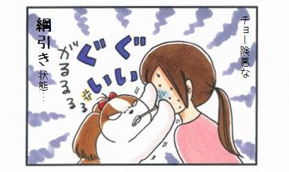 ポッキーゲーム♪リベンジ-4