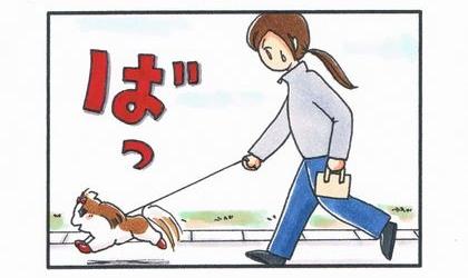 お散歩 DE 徒競走-3