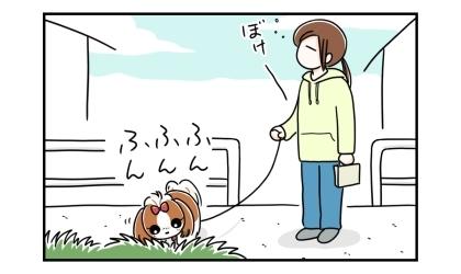 犬と散歩中。ぼけーとする飼い主