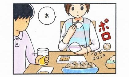天から里芋の煮っ転がし-1