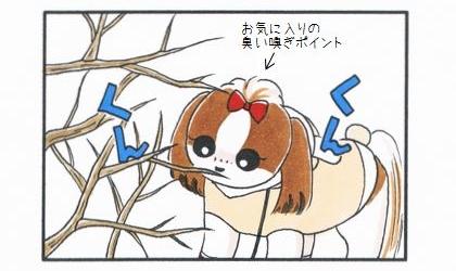 足止め-2