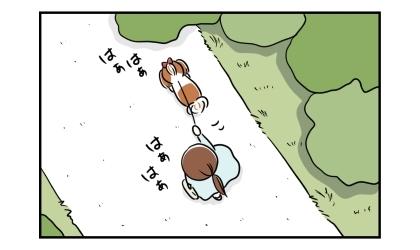 犬と私、息を切らしながら一緒に遠くの桜公園まで歩く