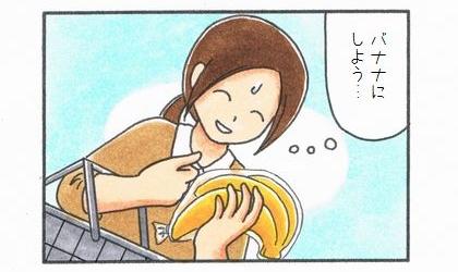 秋の味覚♪ぶどう-4