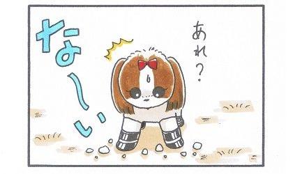 雪解けのお散歩 2-4