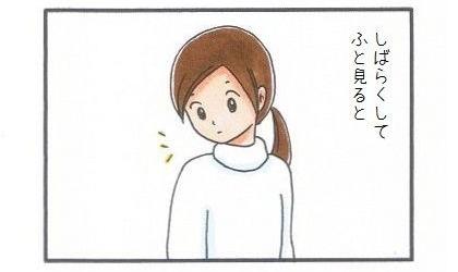 あったかセーター-3
