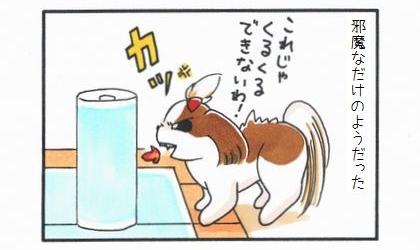 ちっこ柱-4