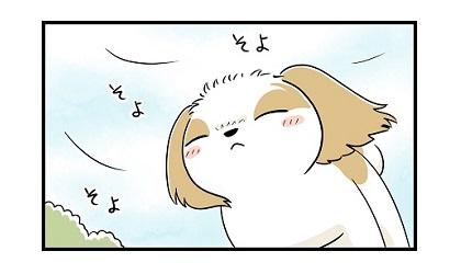 初めてのお庭e 4コマ犬漫画 ぷりんちゃんねる