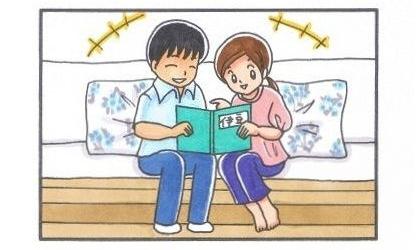 さみしんぼ-1