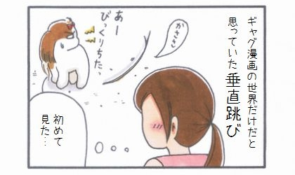 垂直跳び-4