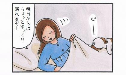 早朝散歩、終了~~(?)-2