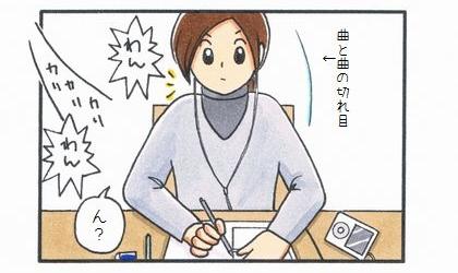 Open The Door☆締め出し編 2-3