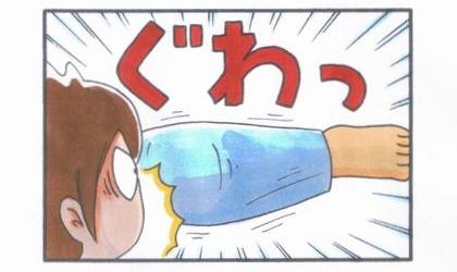 膝蹴り-3