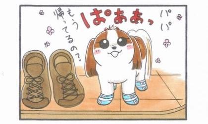 パパの靴-3