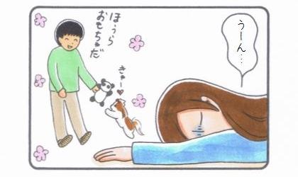 漬物犬-1