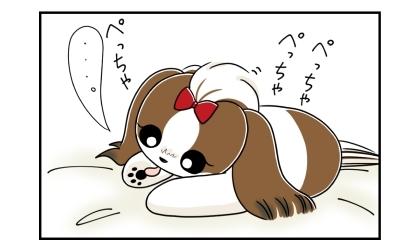 犬が考え事をしながら手を舐める