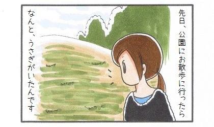 野山にピンクうさぎ-1