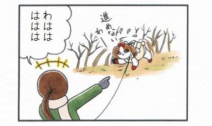 足止め-4