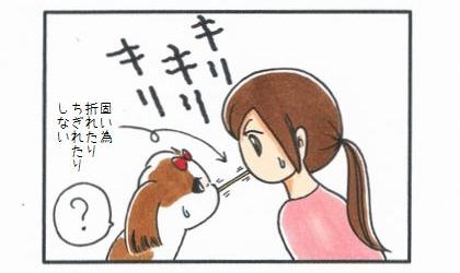 ポッキーゲーム♪リベンジ-3
