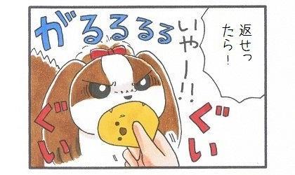 ひよことお散歩-3